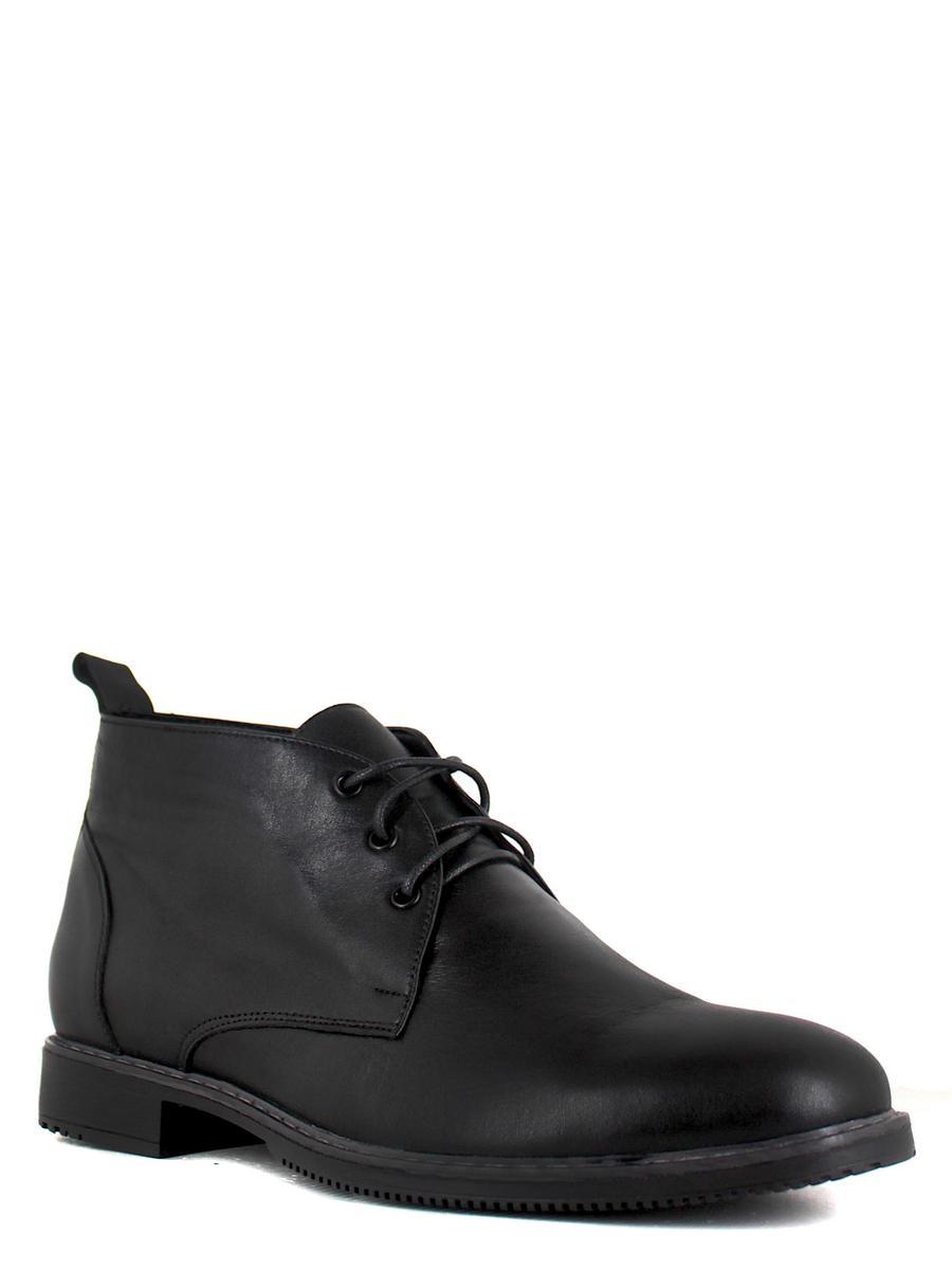 Valser ботинки 606-149 чёрный