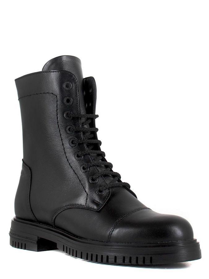 Sairus ботинки 23-40738-3 чёрный