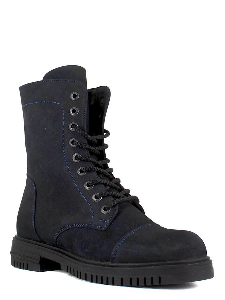Sairus ботинки 23-40738-02 т.синий