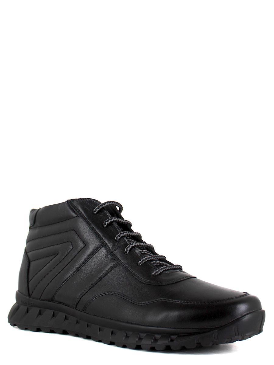 Sairus ботинки 25-57362-3 чёрный