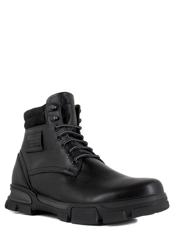 Sairus ботинки высокие 29-51575-14 черный