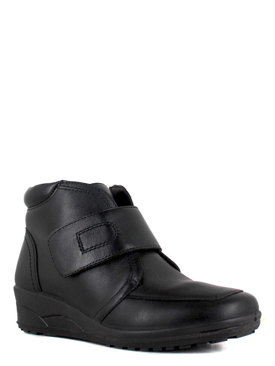 Алми ботинки 57302-09290 чёрный