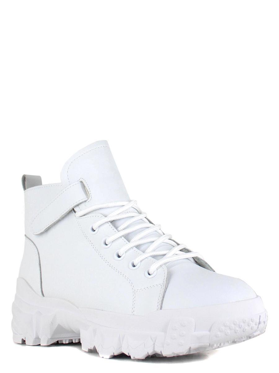 MakFine ботинки 47mk-11-02a7bb белый