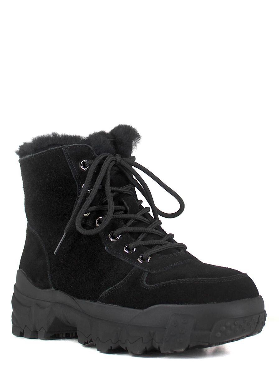 MakFine ботинки 47mk-11-03b7aa чёрный