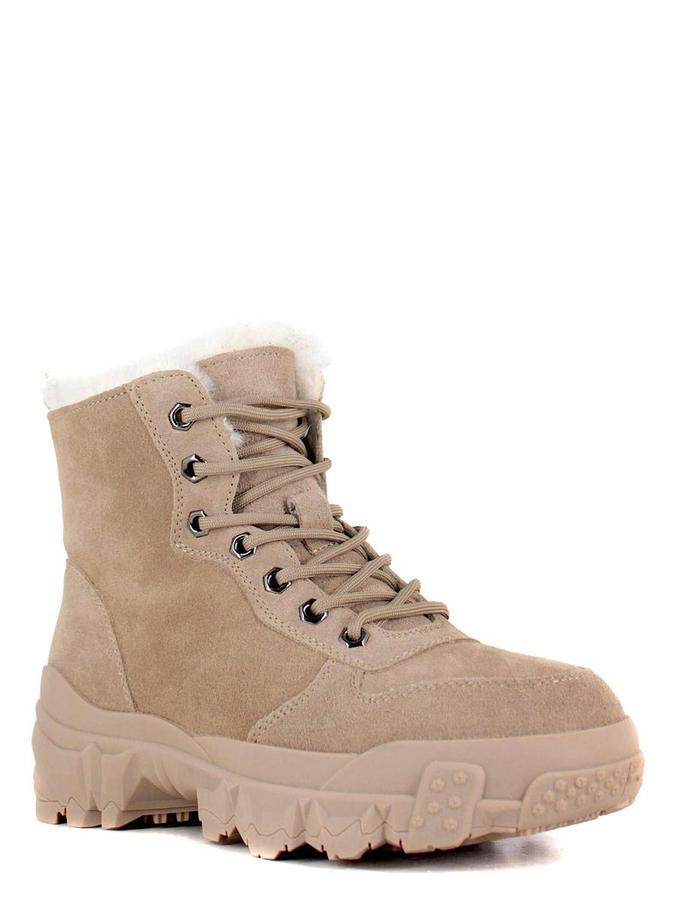 MakFine ботинки 47mk-11-03b7cc бежевый