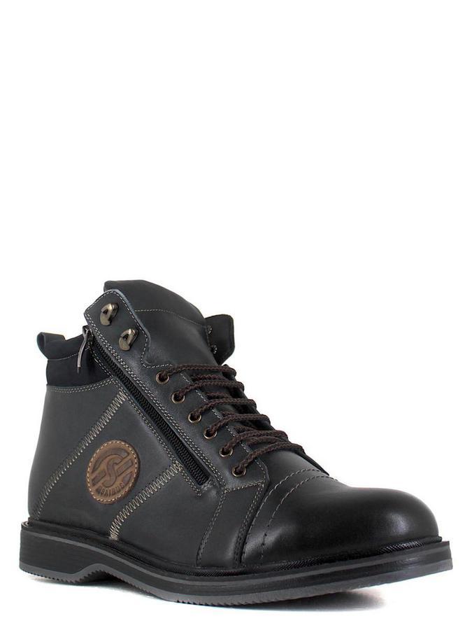 Sairus ботинки 29-34041-32 т.синий