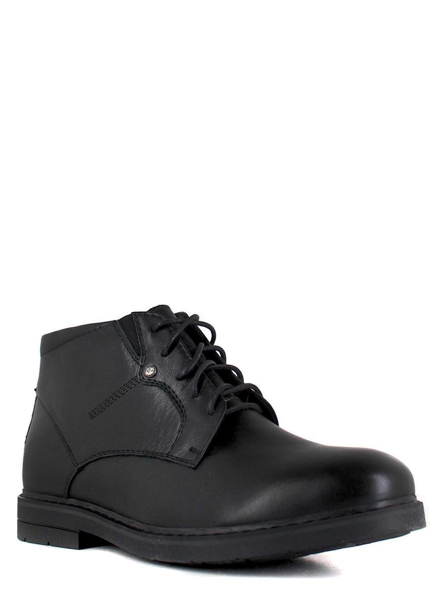 Nine Lines ботинки 7262-1 чёрный