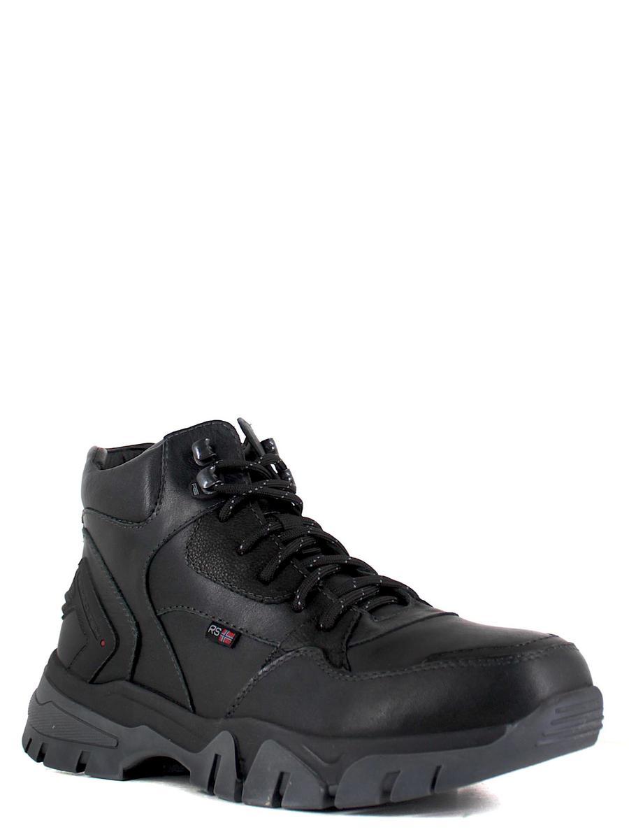 Nine Lines ботинки 7276-1 чёрный