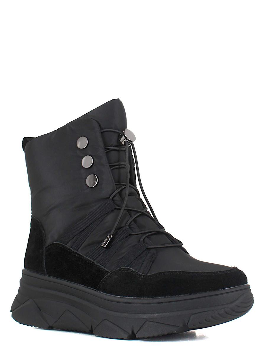 der SPUR ботинки ar006_01_01_ti чёрный