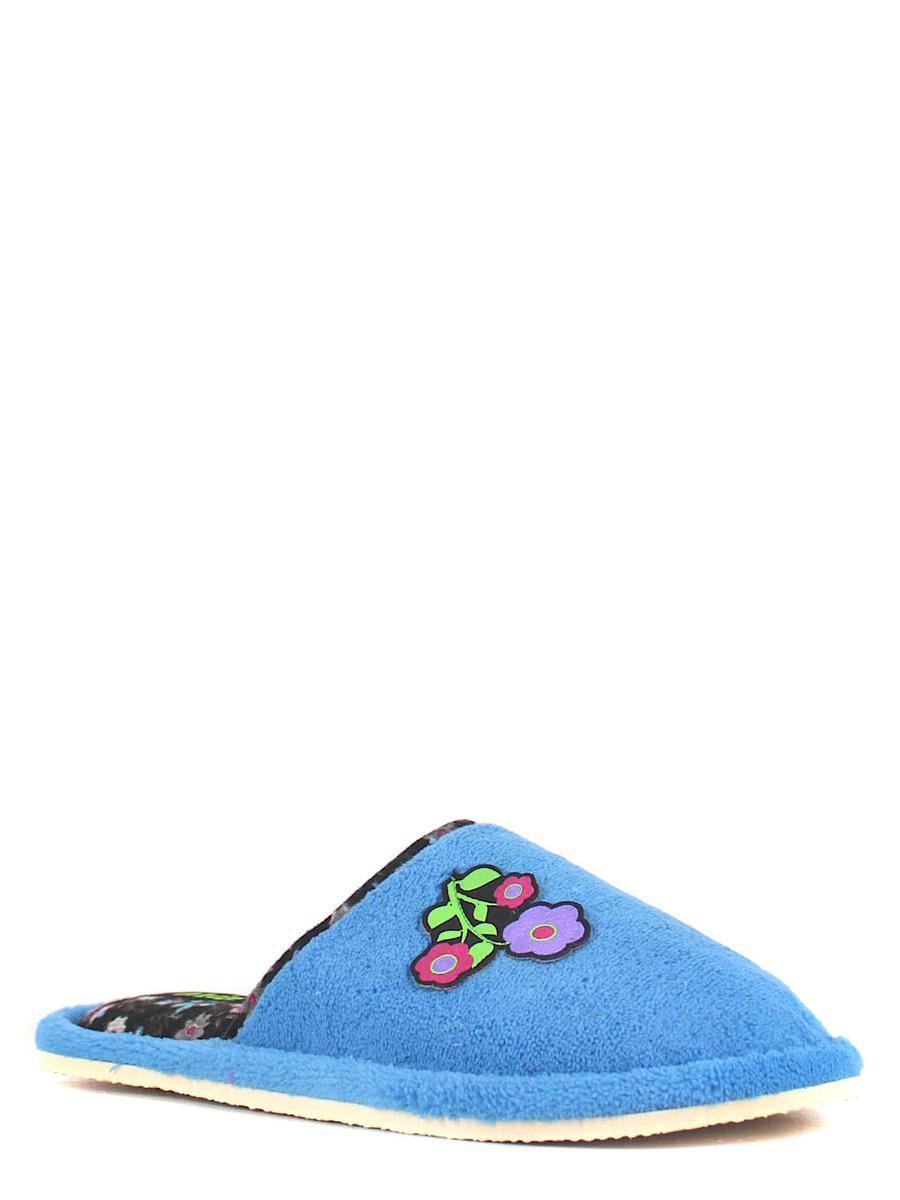 Forio тапочки 135-8213 голубой