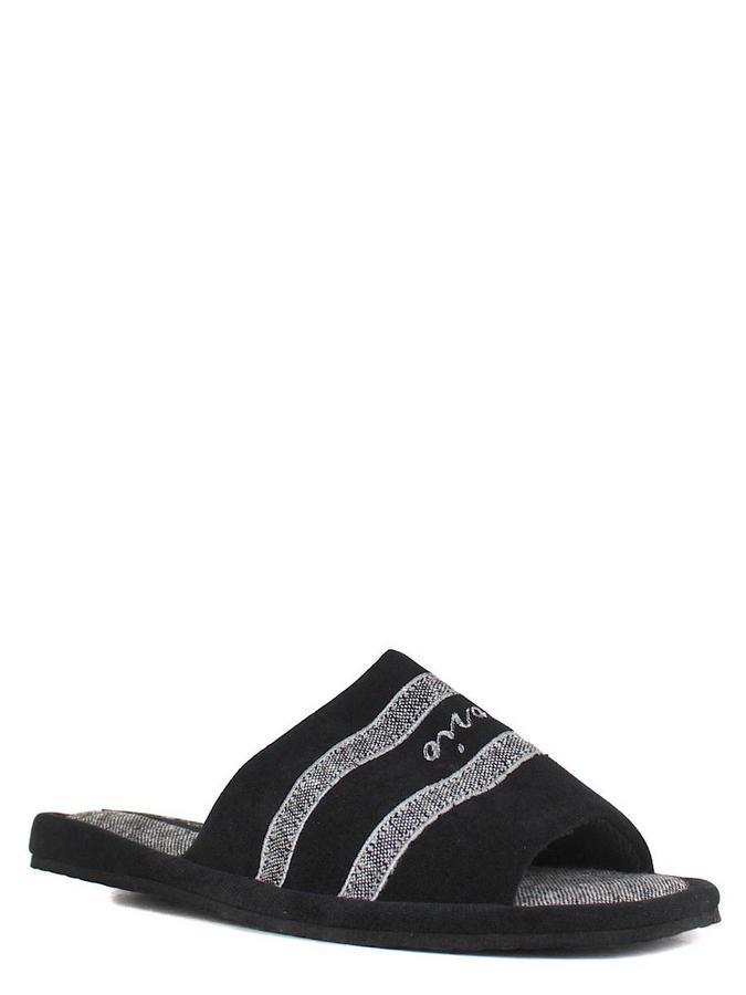 Forio тапочки 124-7111 чёрно-серый