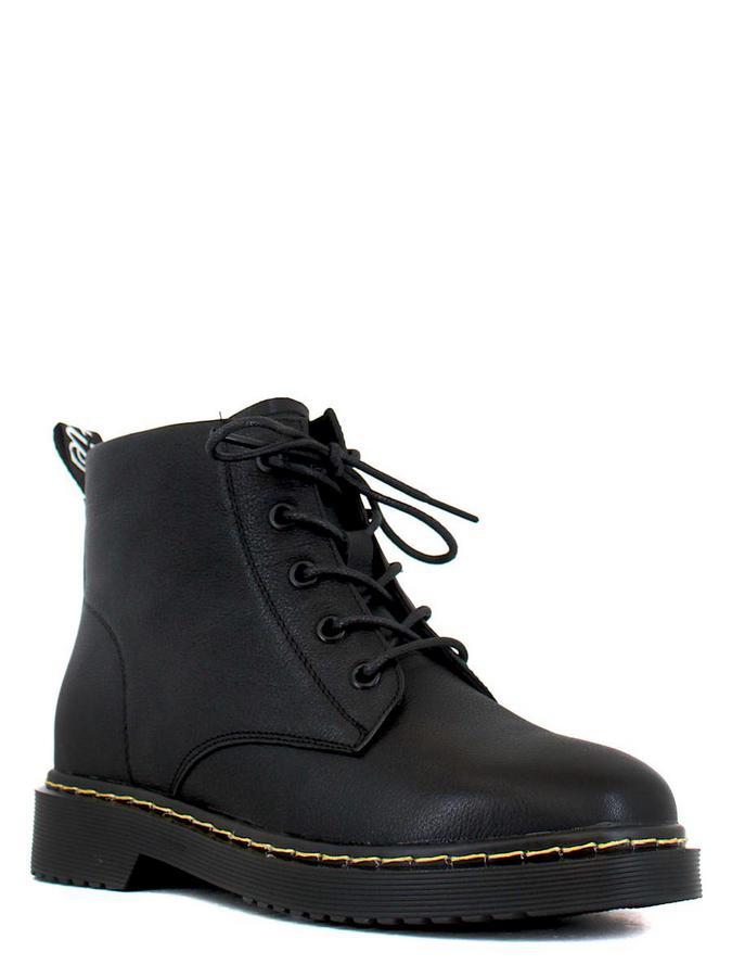 Baden ботинки gv008-011 чёрный