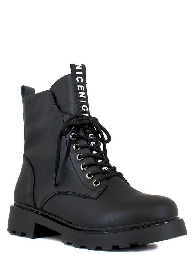 Baden ботинки kf117-020 чёрный