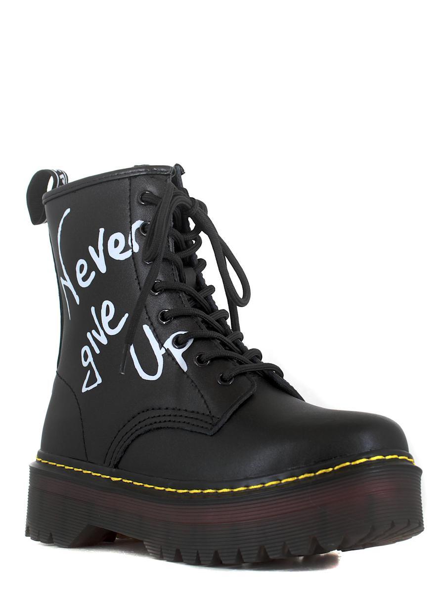 Baden ботинки высокие mu120-012 чёрный