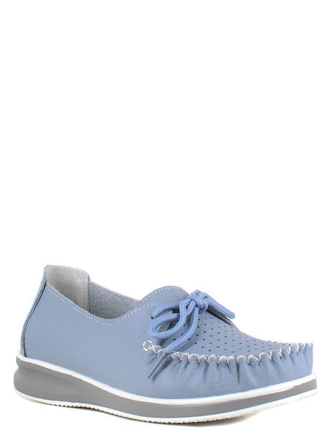 Baden мокасины p191-012 голубой