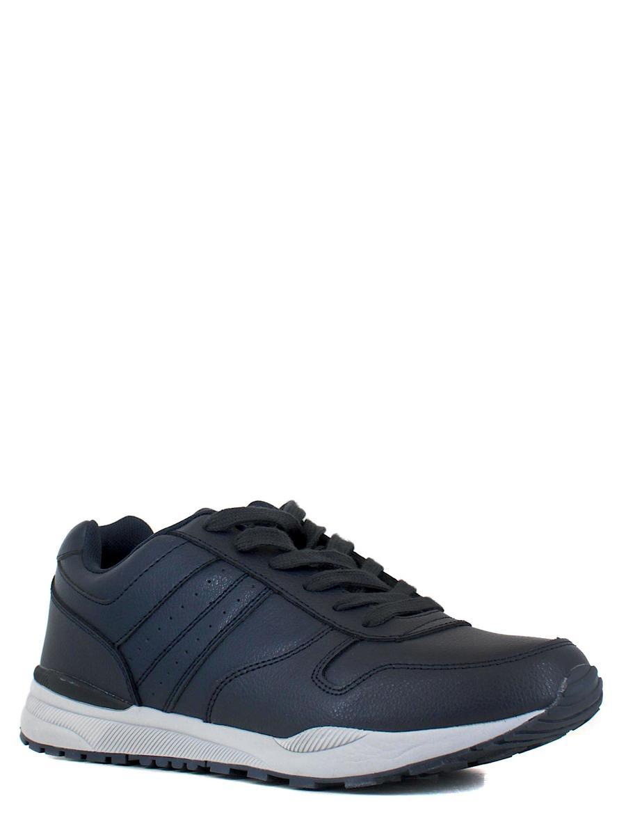 SIGMA кроссовки l19144x синий