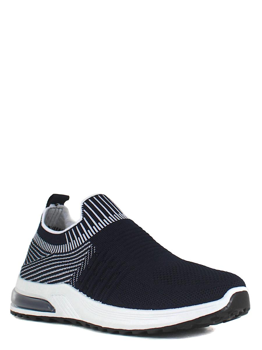 Crosby кроссовки 417025/03-05 сине-белый