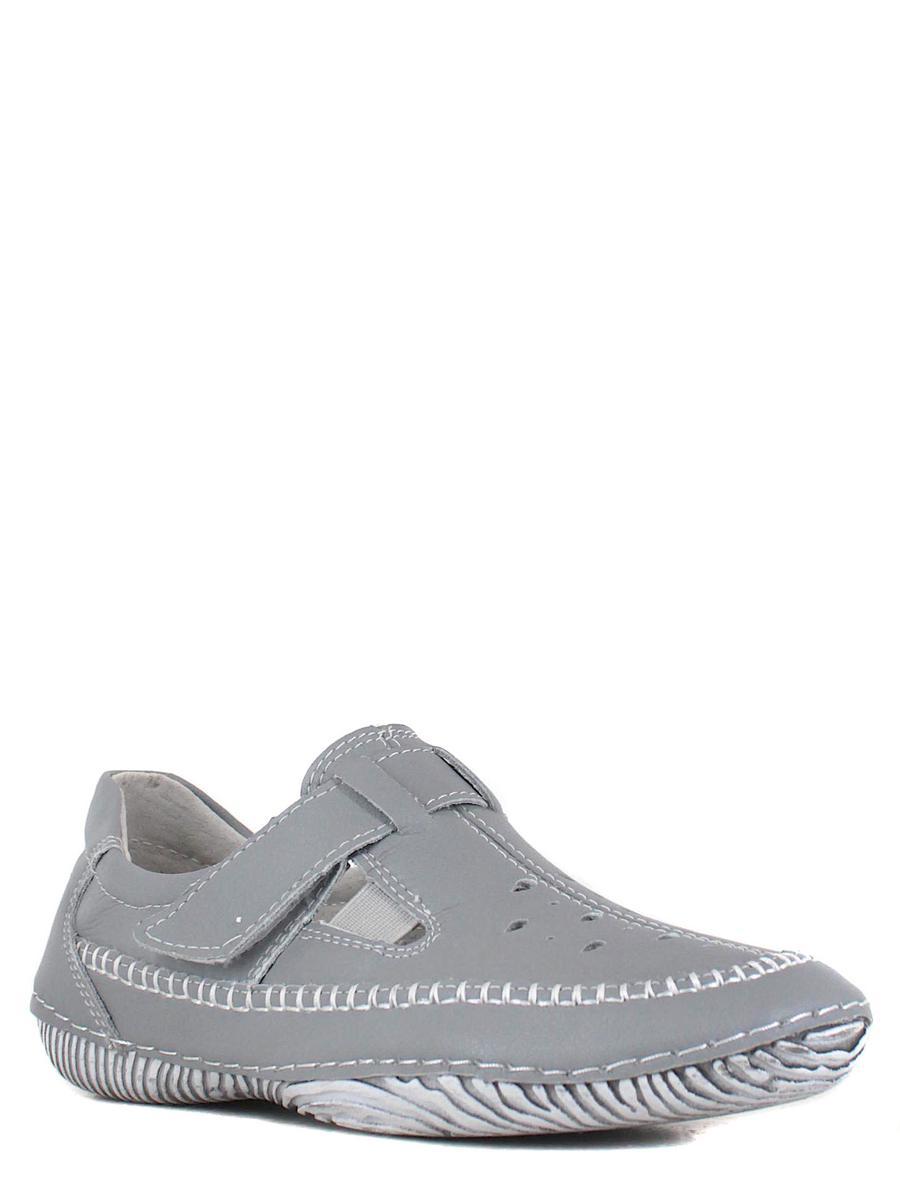Ego туфли 33602-3 серый