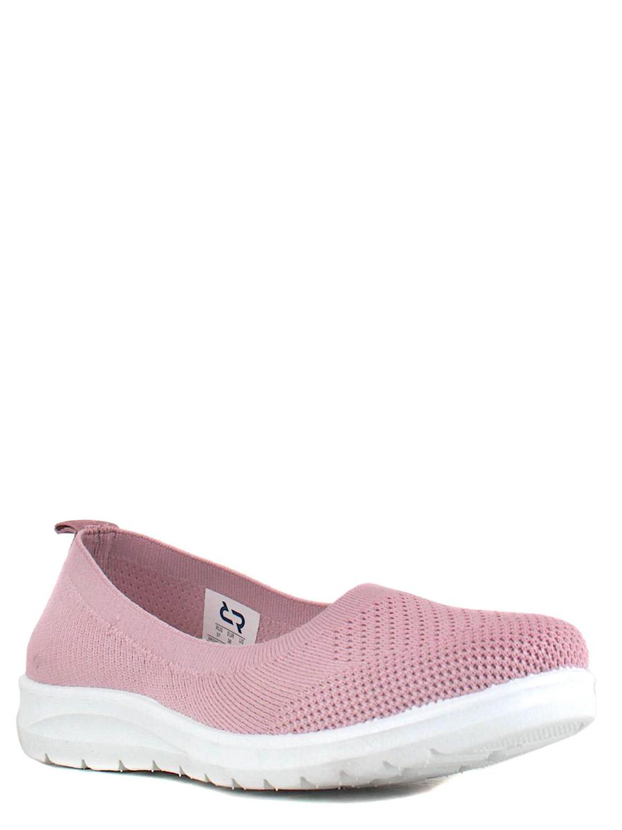 Crosby кроссовки 417182/05-01 розовый