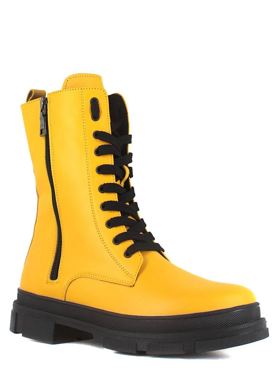 Makfly ботинки 114mf-1-11 желтый