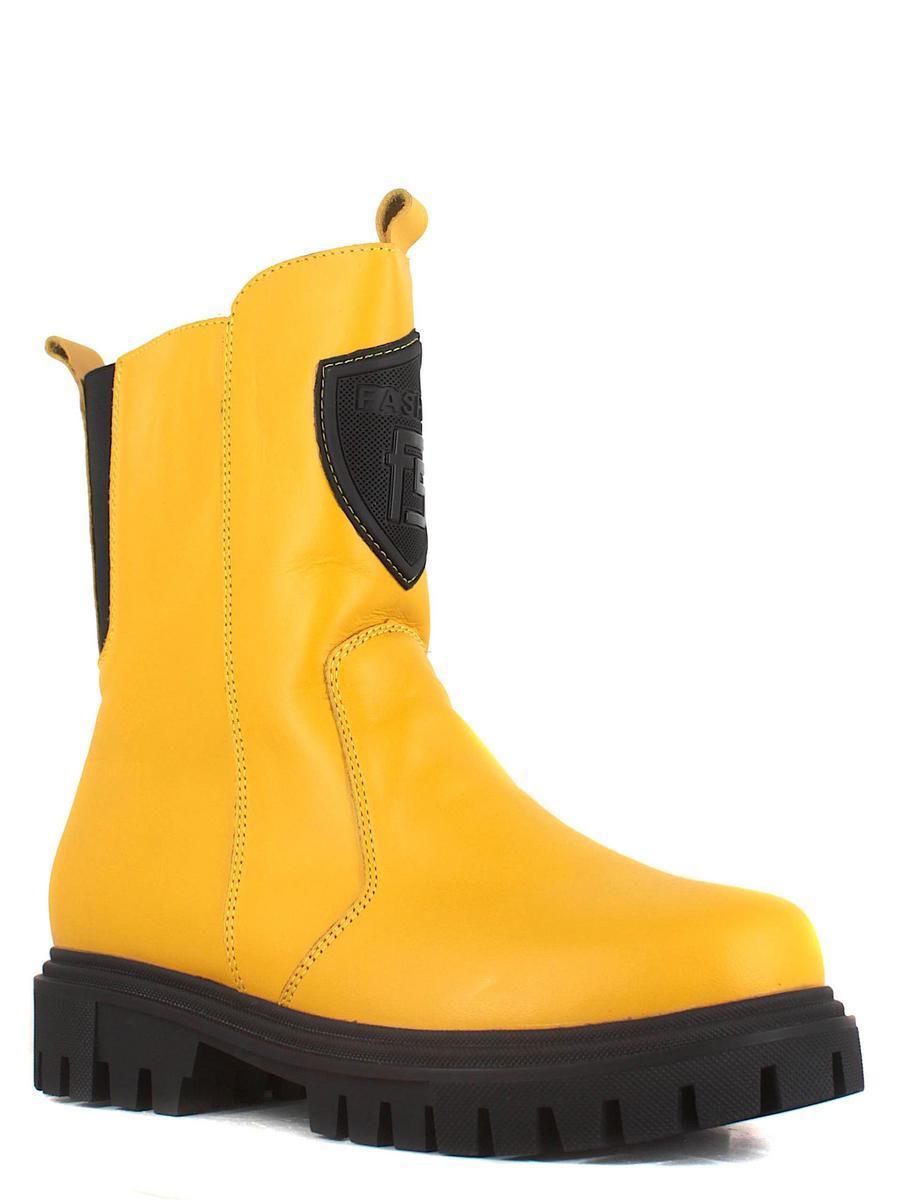 Makfly ботинки 114mf-6-1w желтый