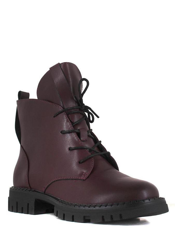MakFine ботинки 62mk-02-01a2oo бордовый