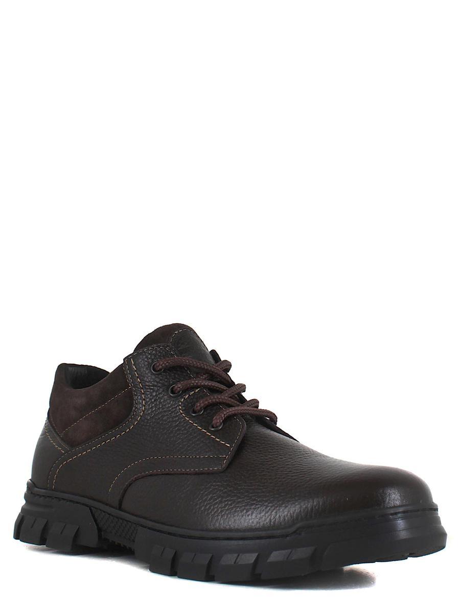 Enrico ботинки 2520-378 цвет 122/1 ват к
