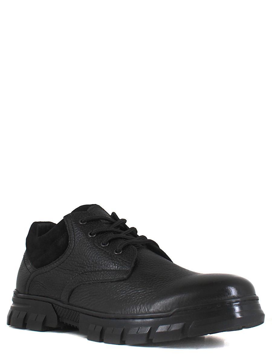 Enrico ботинки 2520-378 цвет 207/1 ват ч