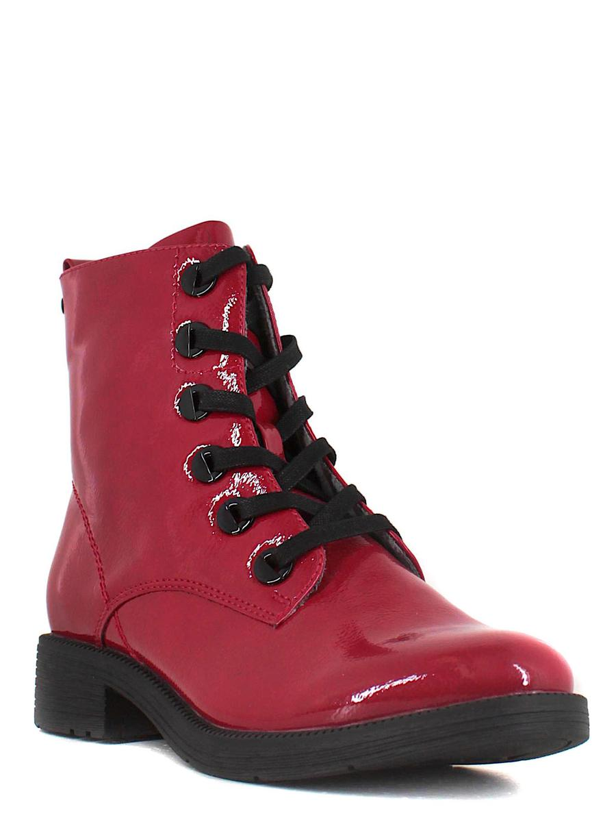 Jana ботинки 8-25264-27-505 красный