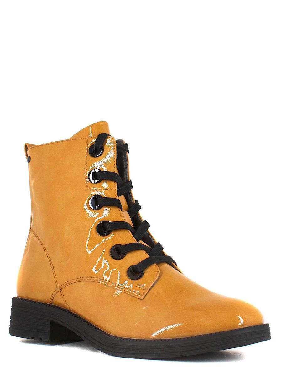 Jana ботинки 8-25264-27-621 желтый