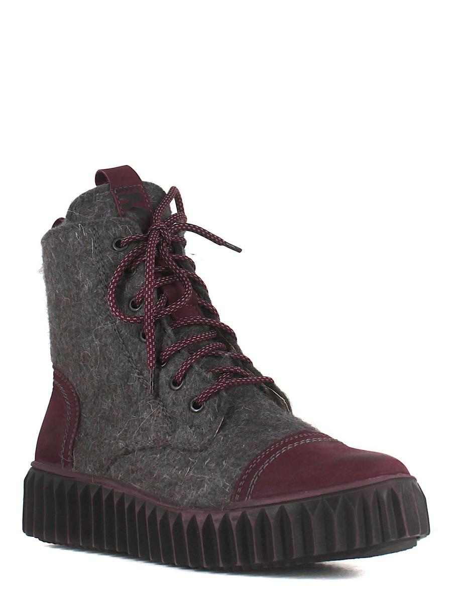 Makfly ботинки 88mf-38-02 сер/бордовый