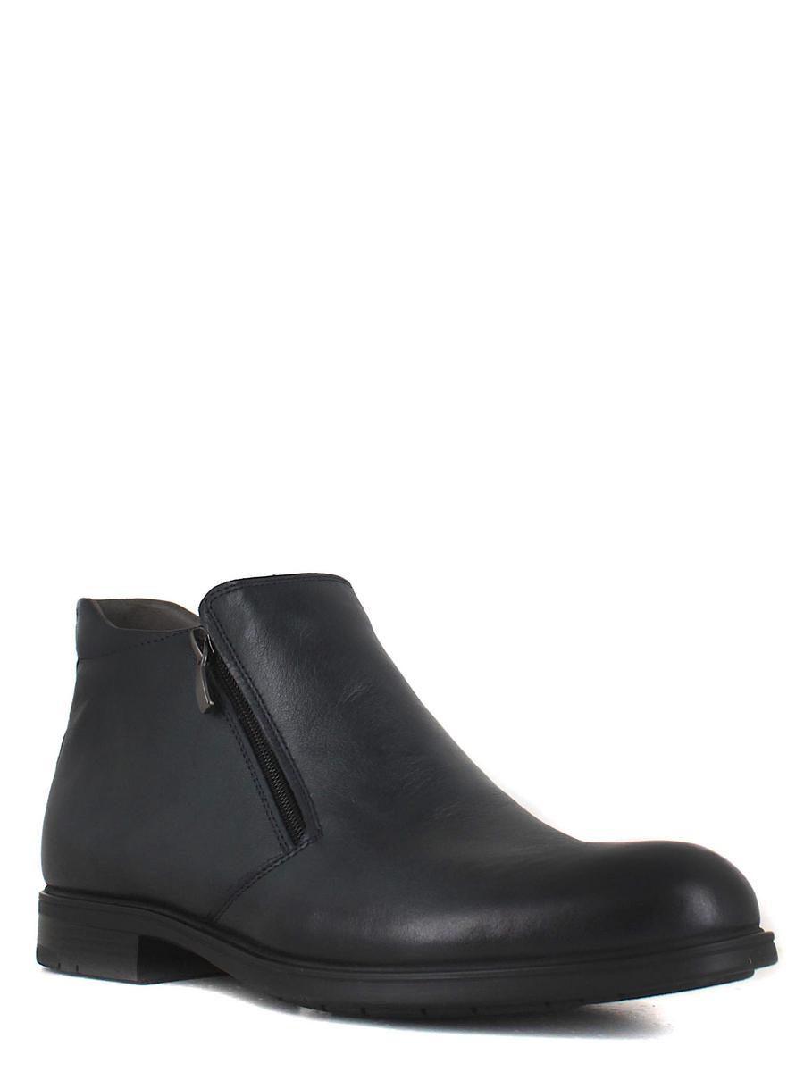 Valser ботинки 601-791 синий