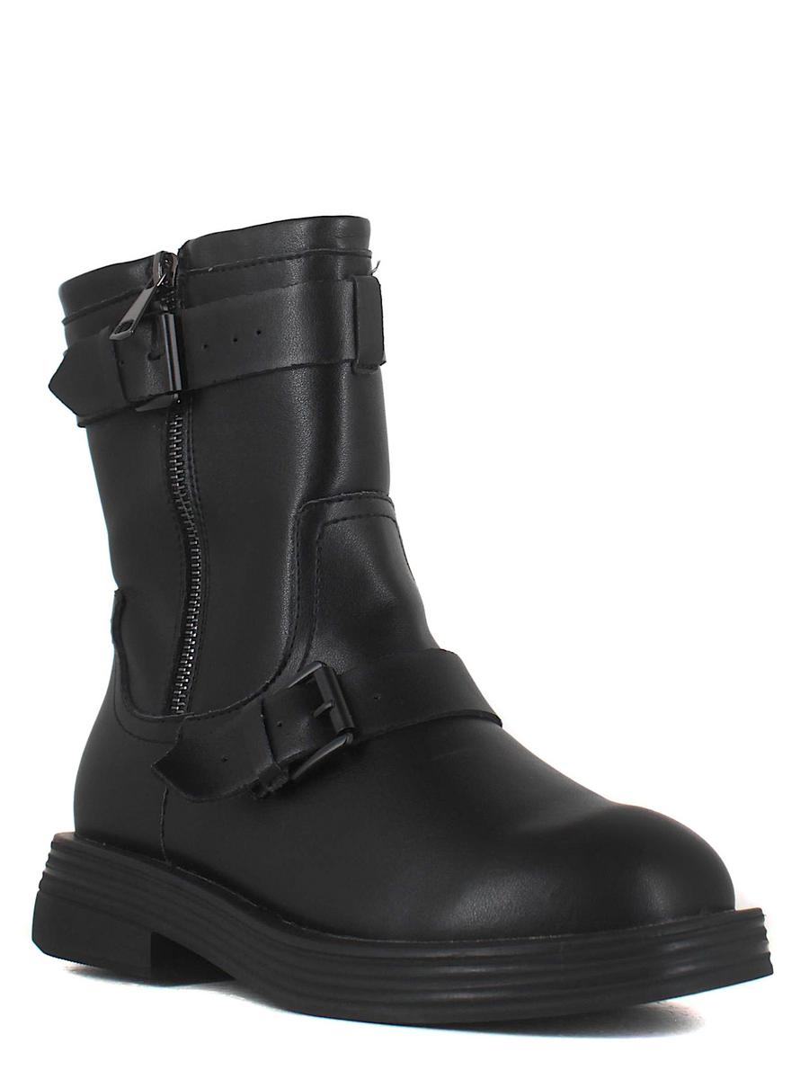 MakFine ботинки 47mk-28-02a2aa черный