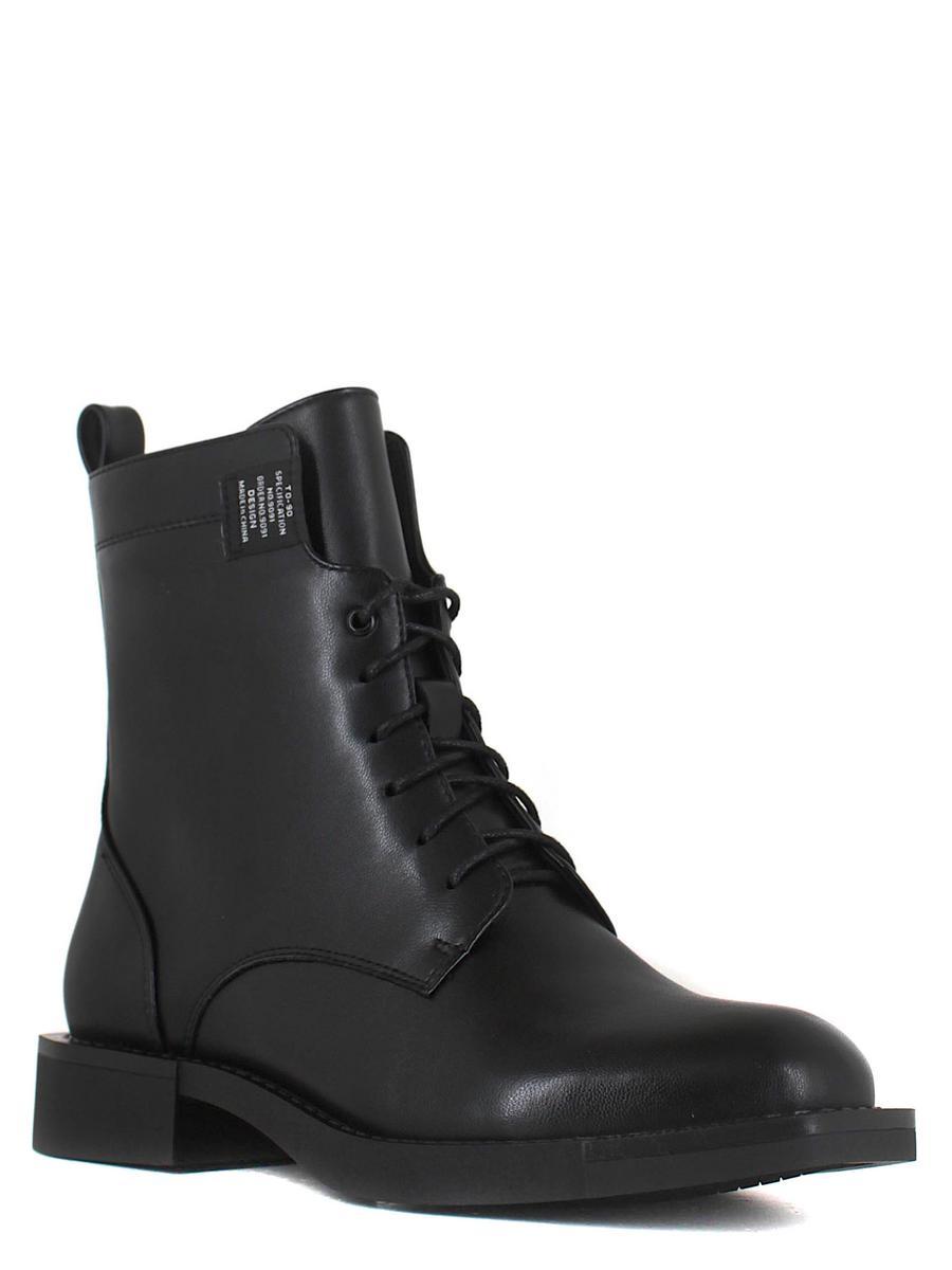 Baden ботинки mh544-011 чёрный