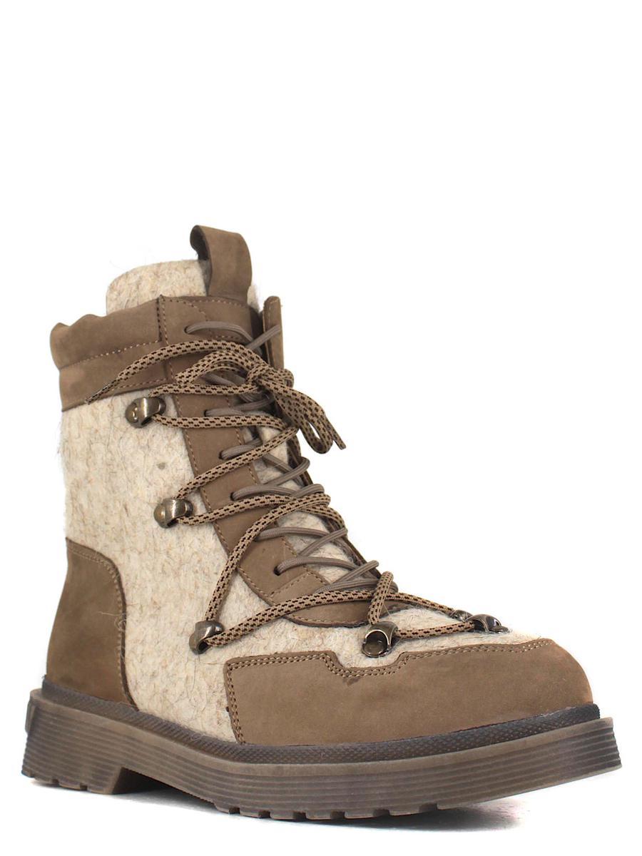 Makfly ботинки 115mf-13-6 молочный
