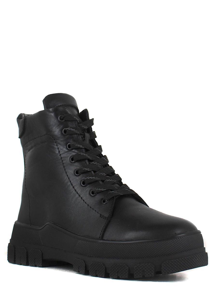 Makfly ботинки 118mf-5-8 черный