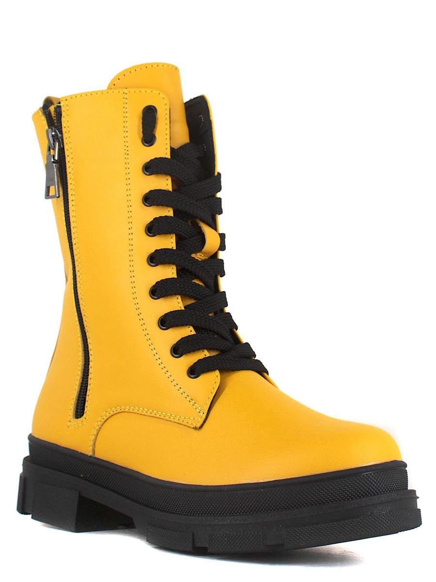 Makfly ботинки 114mf-1-11w желтый