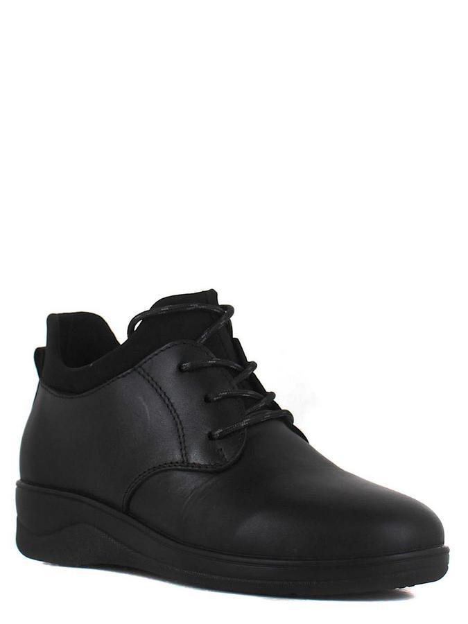 Makfly ботинки 118mf-3-4 черный