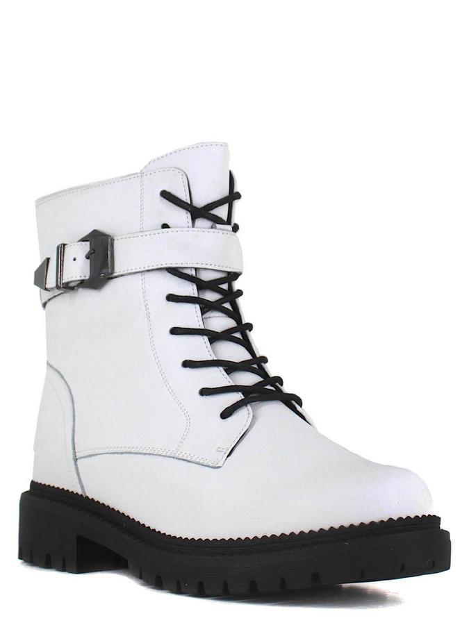 MakFine ботинки 41mk-18-01a7bb белый