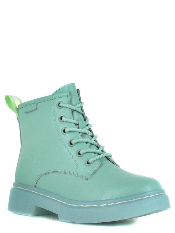 MakFine ботинки 41mk-75-01A2hh зелёный