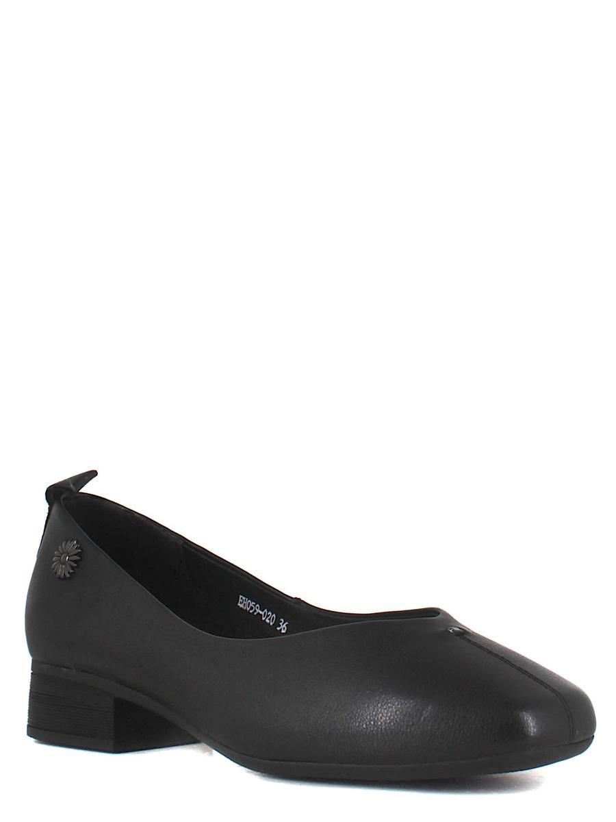 Baden туфли eh059-020 черный