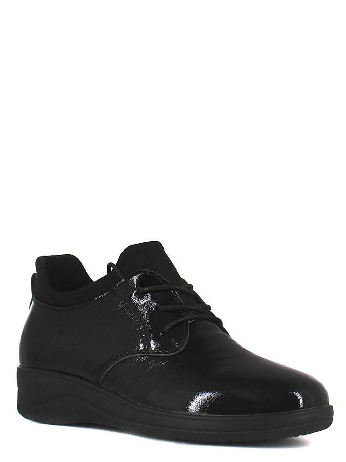 Makfly ботинки 118mf-3-5 черный