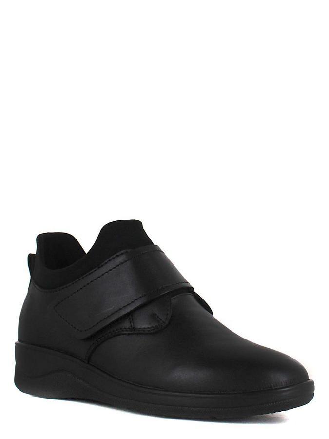 Makfly ботинки 118mf-3-7 черный