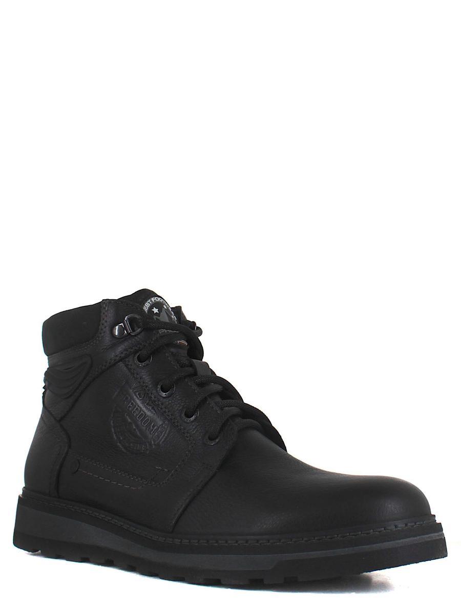 Nine Lines ботинки 7831-9 черный