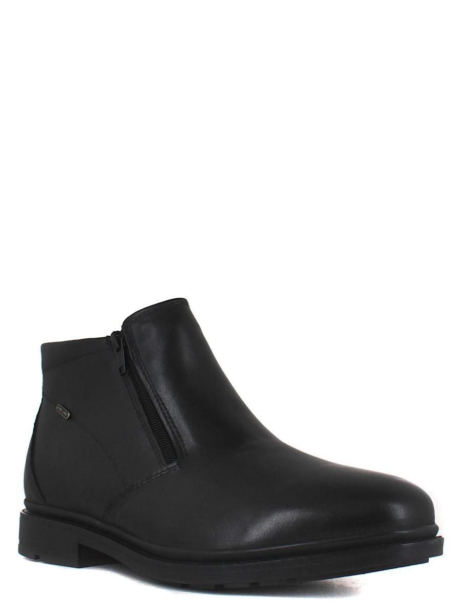 Nine Lines ботинки 7842-1 черный
