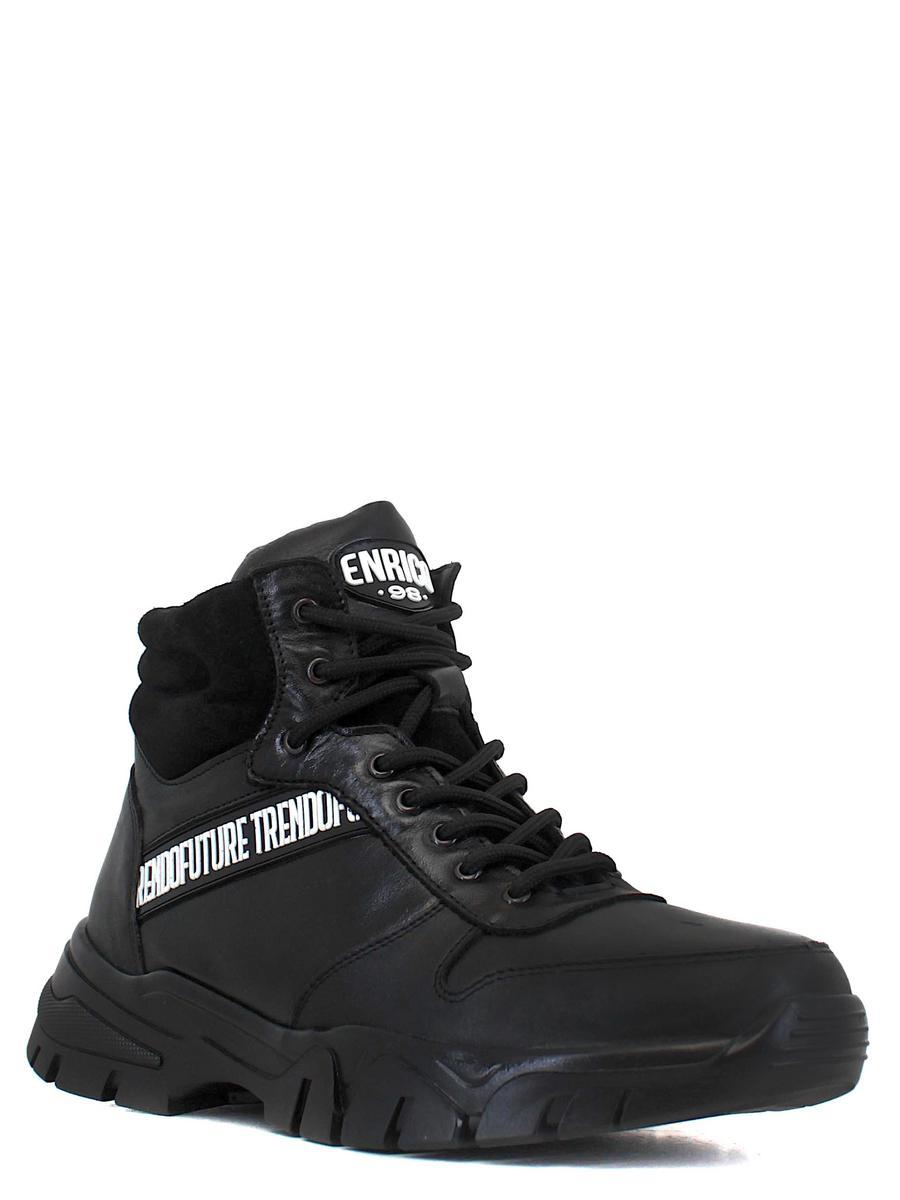 Enrico ботинки 2430-288 цвет 194 шер чер