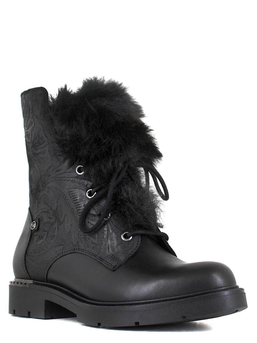 Marco Shoes ботильоны 1341b-001-679-3 чёрный