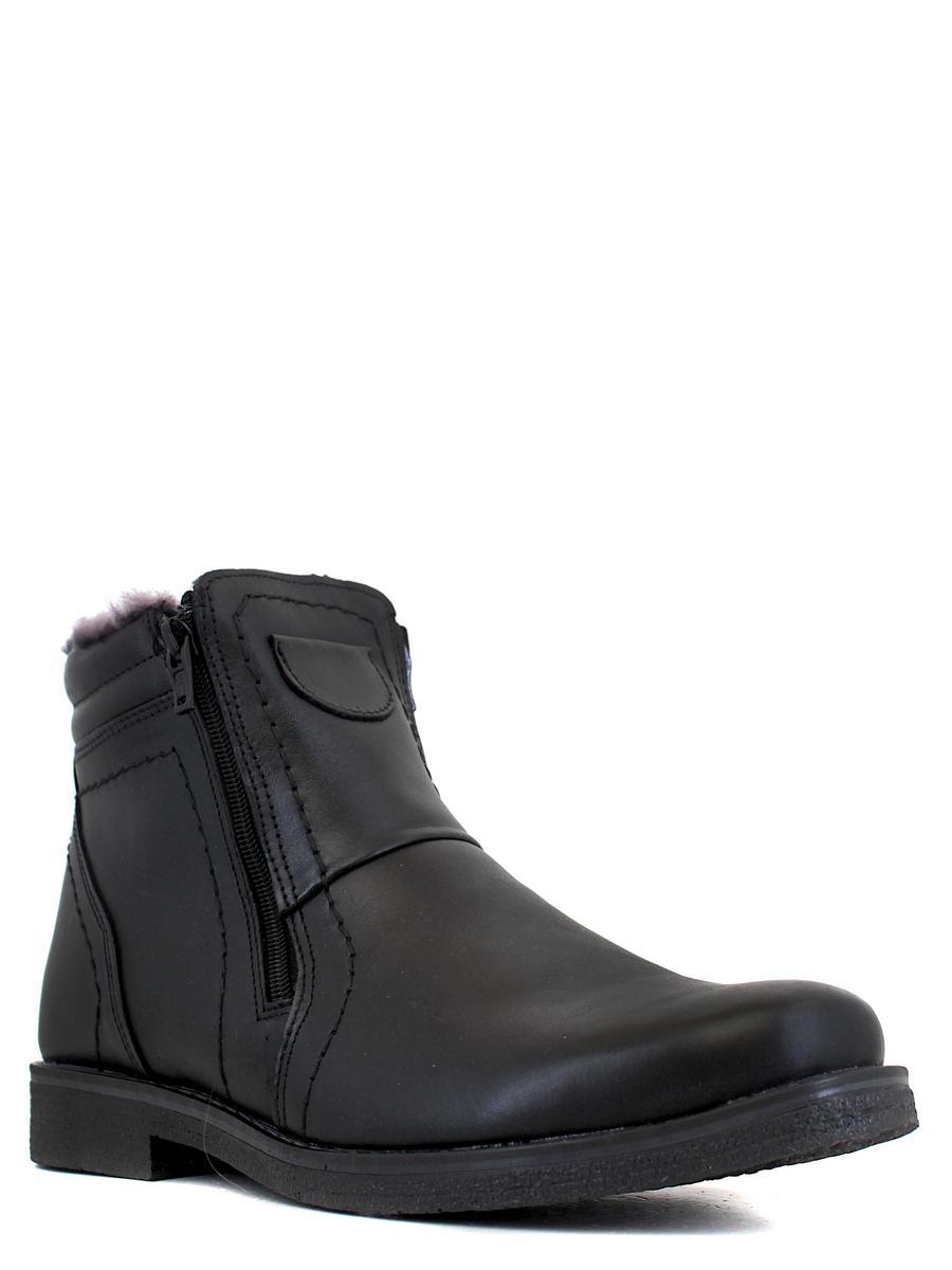Bonty ботинки 1488-25-2 чёрный