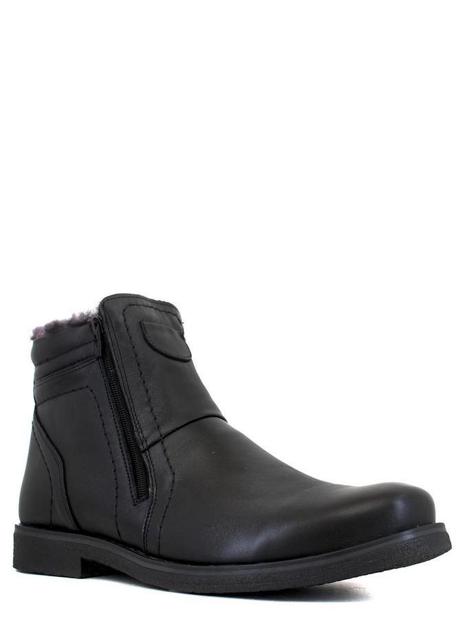 Bonty ботинки r1488-25-2 чёрный