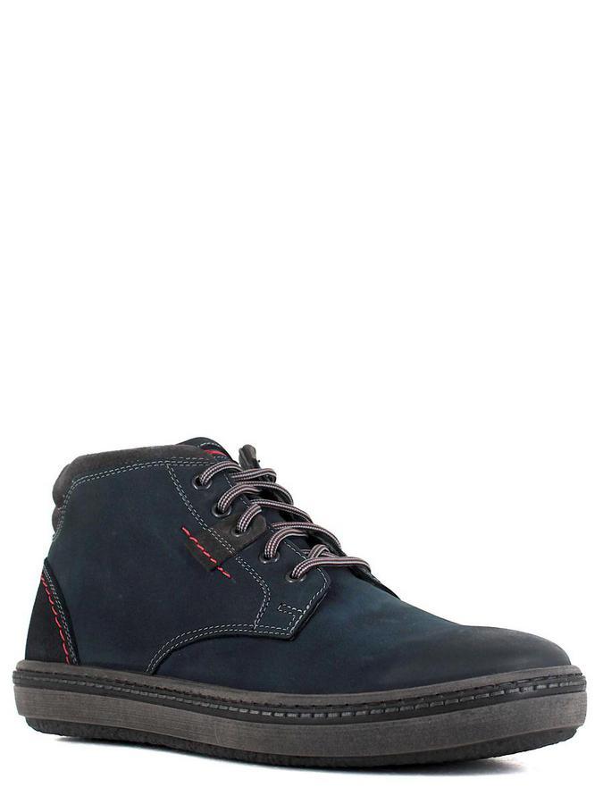 Krisbut ботинки 6471-2-3 синий